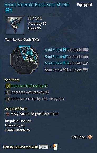 Soul_Shield_3_cp0.jpg